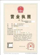上海呼叫中心许可资料跟ICP一样吗
