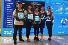 广告马甲定做北京变衣科技公司人体广告抢