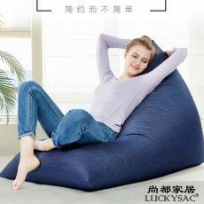 室內休閑家具廠家 尚都家居 現貨供懶人沙發