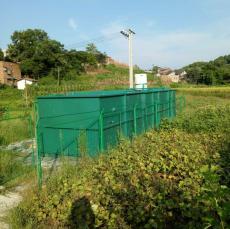 重慶一體化污水處理設備生產廠家/星寶環保