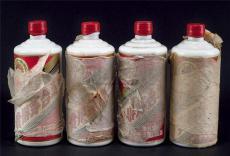 無錫回收1980年茅臺酒79年茅臺酒回收咨詢