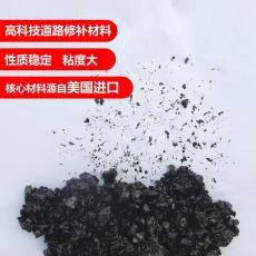 河北三河市百豐鑫聚氨酯冷補灌縫膠廠家供貨