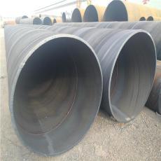 大口径螺旋管A富安大口径螺旋管A大口径价格