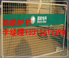 供应热销现货变压器防护栏