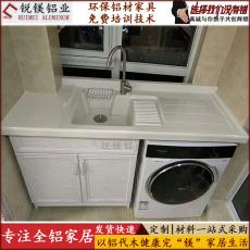 定制全铝洗衣柜现货供应全铝家具衣柜招商