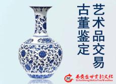 西安古董鉴定瓷器明清竹木雕盒子笔筒交易