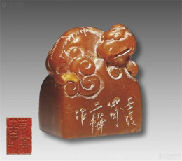 鉴定寿山石兽钮印的机构有哪些