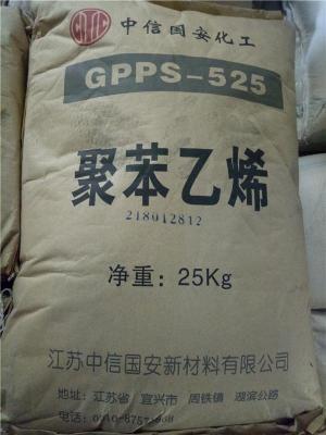 江蘇萊頓GPPS525醫用