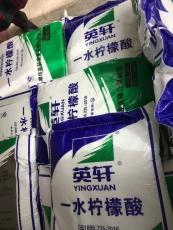 重庆四川贵州一水柠檬酸缓凝抗氧化防腐酸度