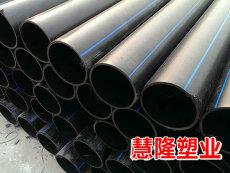 pe管材规格表 河北慧隆塑业有限公司
