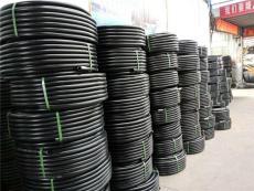 pe管厂家直销 pe管材高质量低价位