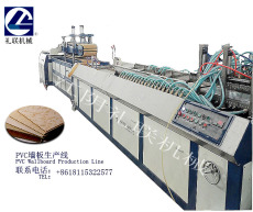 PVC墙板生产线