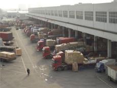 佛山到西华县货运直达-一站式