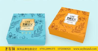 高端零食包装设计  礼盒包装设计
