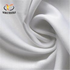 优质涤棉口袋布工装布府绸布常年在机