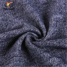 涤棉口袋布工装布常年在机生产