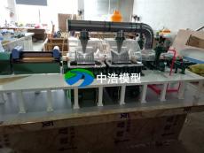 直燃型机组模型 泵与风机模型 压缩机模型
