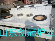 醇基燃料專用爐灶一鍵啟動醇基燃料家用灶廠