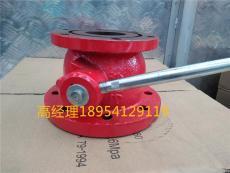 FQS80A消防球閥
