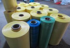 防銹袋 防銹塑料袋  防銹包裝袋  廠家直銷