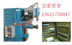 机械安全改造/点焊机安全防护改造/LHS点焊