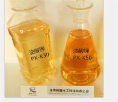 清洗剂专用油酸钾 油酸钾厂家价格