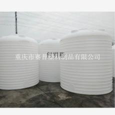 10噸大型塑料盛水罐生產廠家