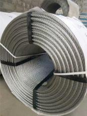 索具镀锌钢丝绳规格
