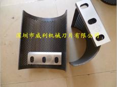 深圳東莞塑料粉碎機刀片  5HP/10HP破碎機刀