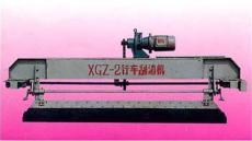 XGZ型行车式刮渣机