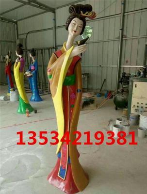 玻璃鋼傳統美女仕女人物雕塑哪家廠家專業