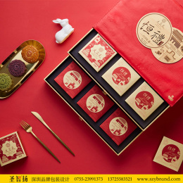 月饼礼盒包装设计 进口食品礼盒包装设计