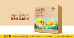 新疆坚果包装设计 德润红枣包装设计