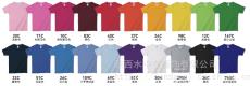 西安男装 广告衫 广告T恤 POLO衫 量大批发