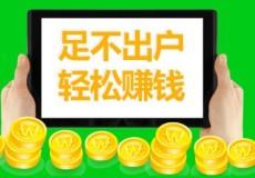愛情銀行APP系統開發