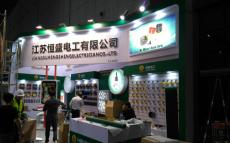 2019年上海科隆五金展會