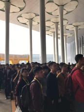 2020年上海廣告展5號館廣告材料 介質