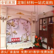 直销中式电视柜背景墙现货供全铝电视柜衣柜