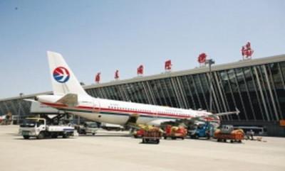个人物品上海机场被扣没报关会退运吗