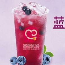 蜜雪冰城奶茶創業需要多少費用