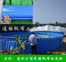 篷布鱼池 篷布蓄水池矿山蓄水池 帆布鱼池