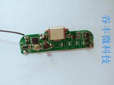 HX4004A/CS3301/LP3120无感升压芯片