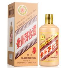 680贵州茅台酒回收价格现在多少钱及时报