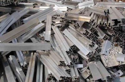 鋁合金回收價格行情 廢鋁合金回收多少一斤
