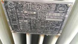 都匀变压器回收电力变压器回收加工