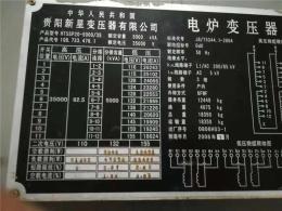 调兵山变压器回收电力变压器回收加工