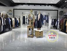 香港時尚品牌服飾經銷批發mooost秋冬毛領長