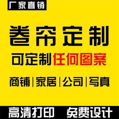 深圳无线智能家居系统窗帘东莞远程控制窗帘