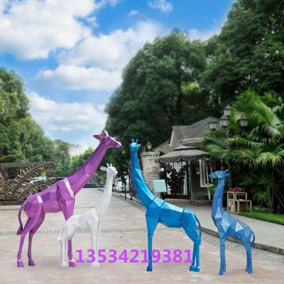 东莞园林景观庭院装饰几何抽象长颈鹿雕塑厂