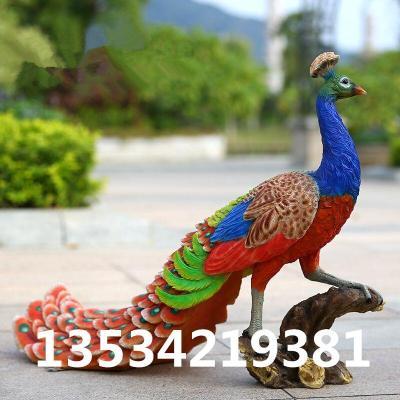 东莞园林景观庭院装饰仿真孔雀雕塑厂家